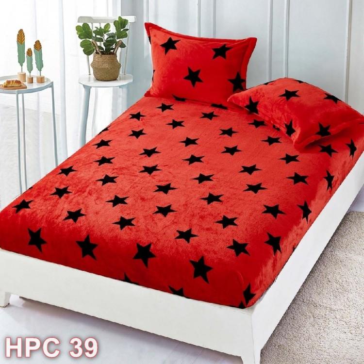 Husa de pat cocolino cu doua fete de perna (cod HPC39)