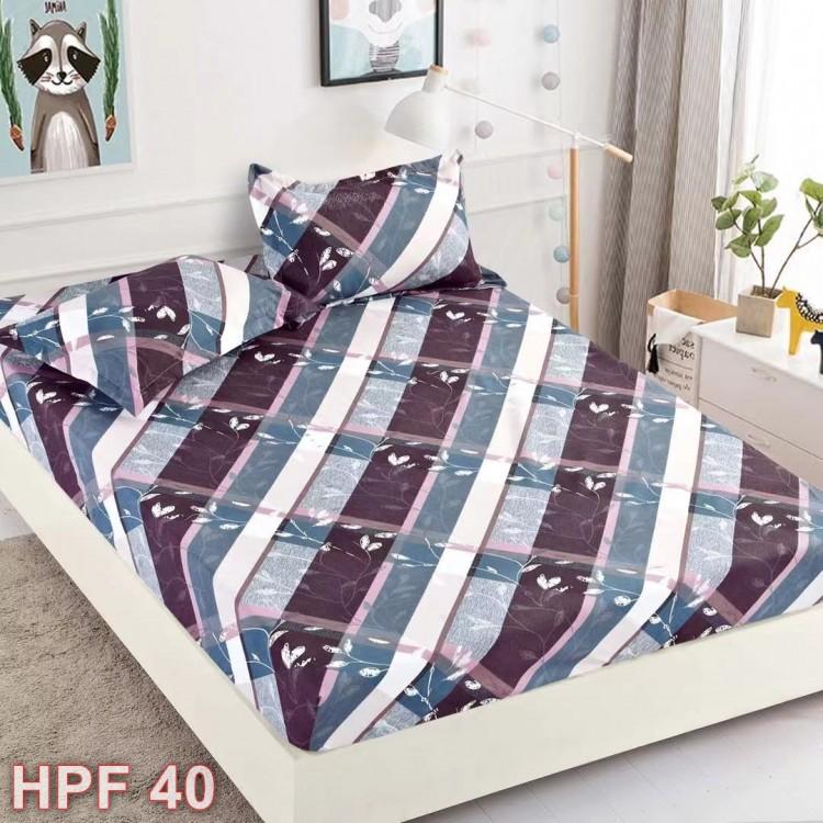 Husa de pat Finet (cod HPF40)