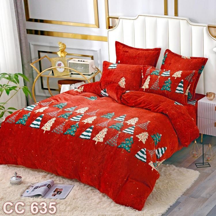 Lenjerie Cocolino 6 piese (cod CC635)